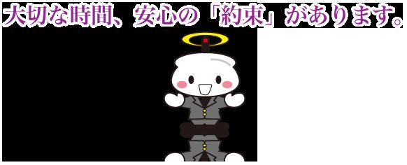沼田 爆 サイ